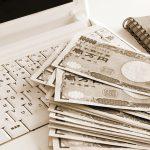 自己破産をする際に注意すべきデメリット・リスクとは?