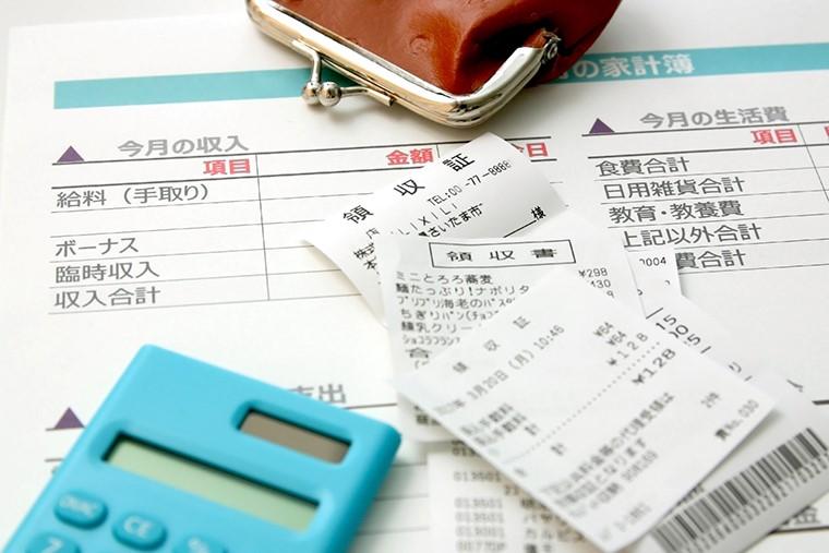自己破産をするためには家計簿が必要って本当?   浦和支店サイト ...