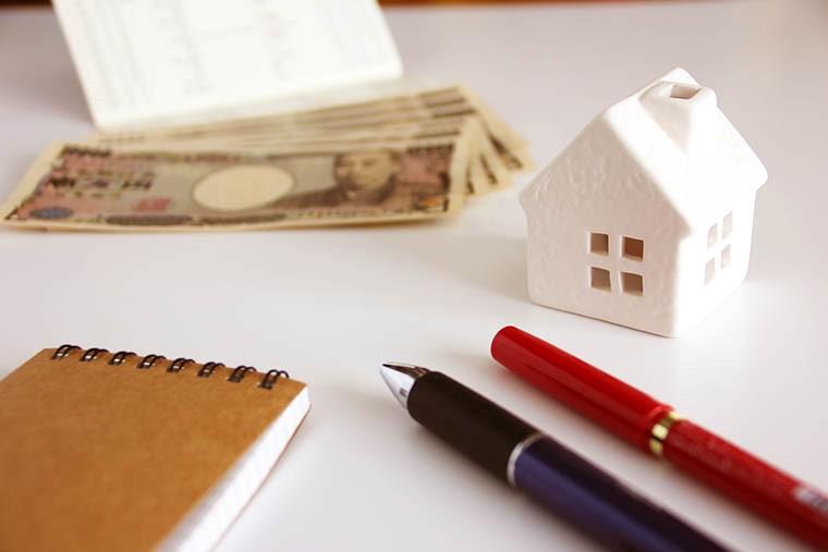 個人再生手続きで住宅ローンがあるマイホームを守る!