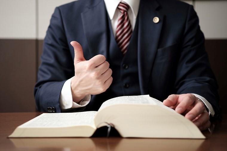 埼玉県における個人再生の弁護士費用